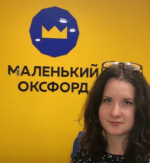 Фото Ольга Дмитриевна